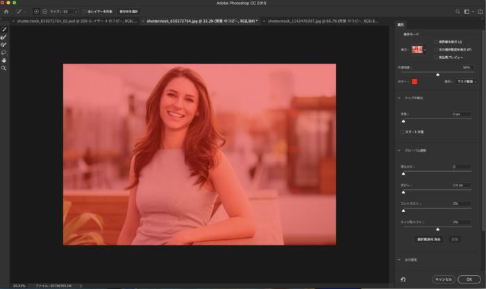 Photoshopでの選択範囲から選択とマスクの画面。