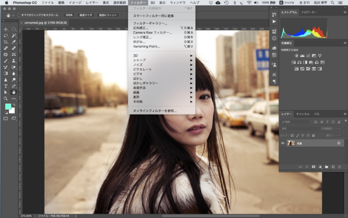 photoshop-menu