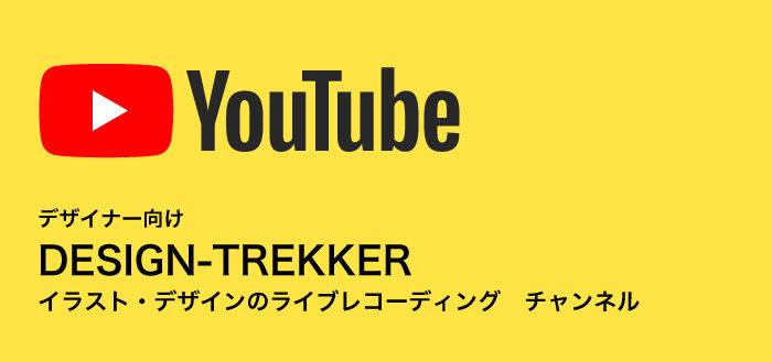 youtubeチャンネルはじめました。