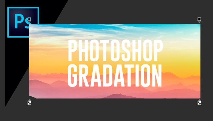 photoshopのグラデーション作成〜現場で使える便利な使い方まで