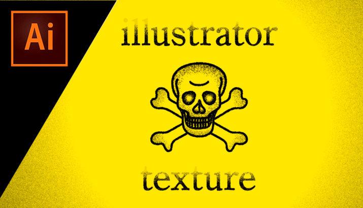 Illustrator のテクスチャを使ってクオリティアップ!効果と作り方