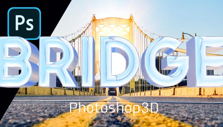 ボタンひとつで出来る!Photoshopで文字やオブジェクトを3Dにする方法